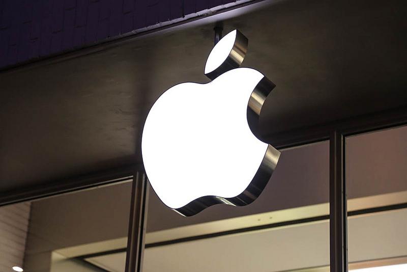 """Kompanija """"Apple"""""""