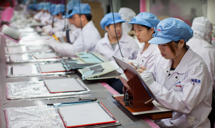 "Taivano bendrovė ""Foxconn"""