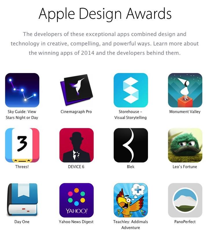 """Paaiškėjo """"Apple"""" metų dizaino nugalėtojai"""