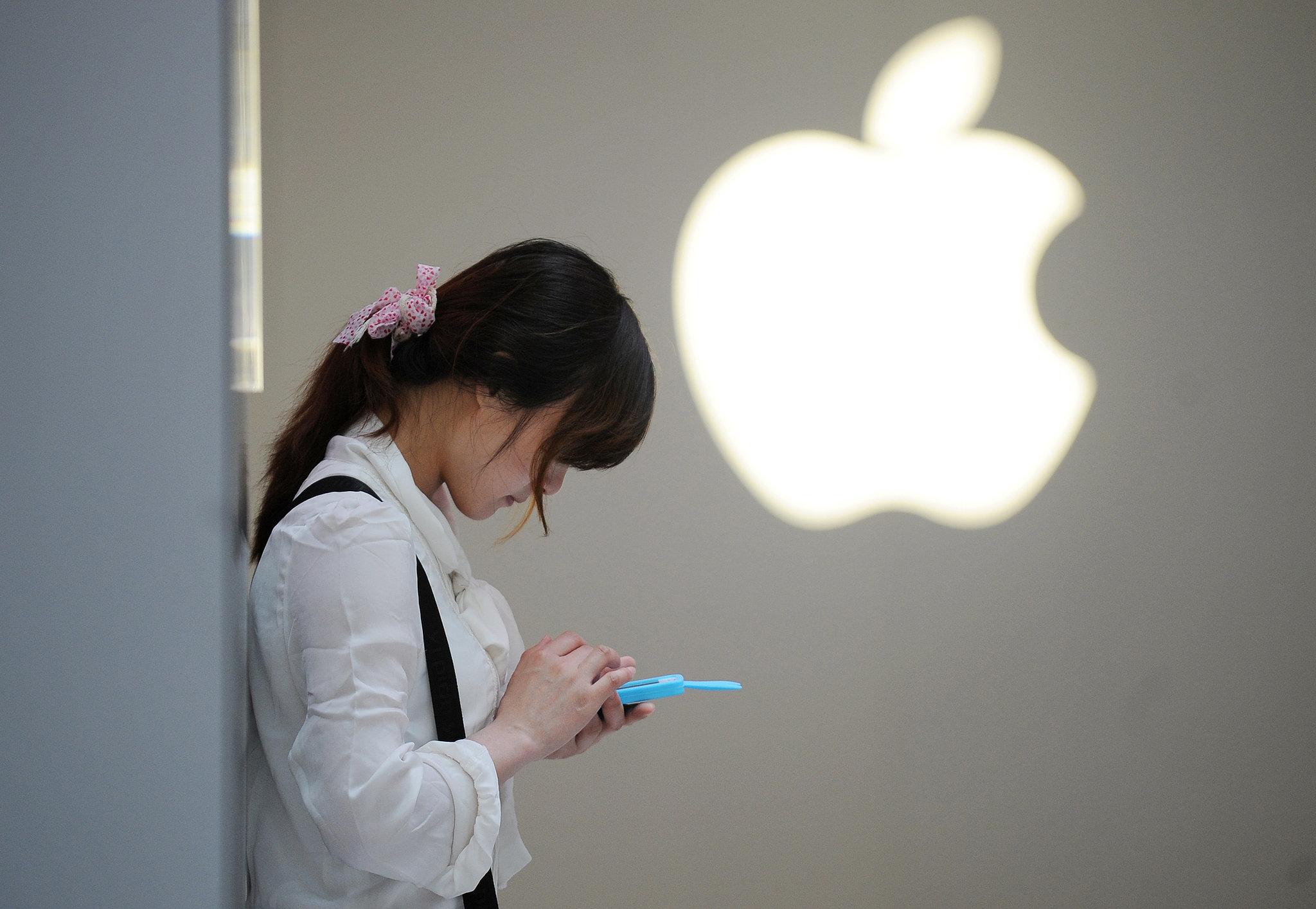 """""""Apple"""" prekinis ženklas"""